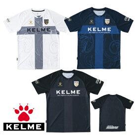 ケルメ(KELME,ケレメ)半袖プラクティス(Tシャツ) KC20S107