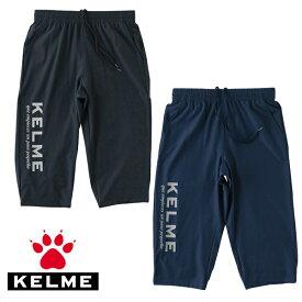ケルメ(KELME,ケレメ) 3/4パンツ KC20S139
