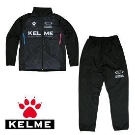 ケルメ(KELME,ケレメ)ジャージ上下セット KCF165
