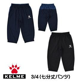 ケルメ(KELME,ケレメ) 3/4パンツ KC21S120