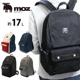 【ポイント10倍】moz モズ リュック バックパック デイパック レディース メンズ ブラック ネイビー トリコ グレー 約17L 軽量 A4 マザーズバッグ ナイロン ブランド カバン 鞄 451-25622 ZZCI-03A (2002)