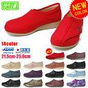 アサヒシューズ 快歩主義 KHS-LO11 婦人ASAHI SHOES L011 コンフォートシューズ 介護用靴 選べる14色 21.5cm〜25cm リ…