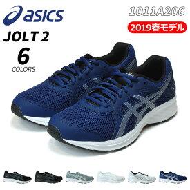 アシックス ジョルト2 1011A206 ASICS JOLT2 メンズ レディース スニーカー 001 003 020 100 101 401 ジョギング ランニングシューズ 幅広 通学 男性 女性 (1812)