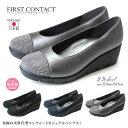 FIRST CONTACT ファーストコンタクト スタッズ付き ウェッジソール コンフォート パンプス 日本製 39606 5.5cmヒール 痛くない 疲れにくい 歩きやすい おしゃれ 柔らかい ブラック 黒 外反母趾 レディース 靴 婦人 コンフォートシューズ(1812)(S)