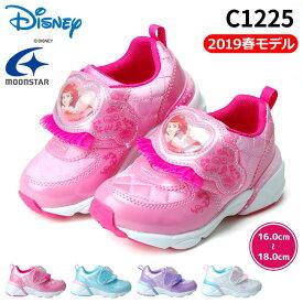 【在庫限り】ディズニー プリンセス キッズ スニーカー C1225 Disney ピンク サックス パープル ホワイト 2E 抗菌 防臭 子供靴 ムーンスター (1812)