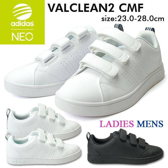 【送料無料】adidas NEO アディダス ネオ VALCLEAN2 CMF メンズ レディース スニーカー AW5210 AW5211 AW5212 ベルクロ ユニセックス 通学靴 ジョギング ランニング 白スニーカー ホワイト ブラック(1708)