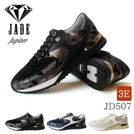 【500円OFFクーポン配布中】ジェイド ジュピター JD507 メンズスニーカー JADE JUPITER ローカット 3E 本革 ダンス 靴 マドラス madras (1708)