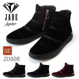 【500円OFFクーポン配布中】ジェイド JD508 メンズ ブーツ madras JADE HEIGHT 3E 靴 JUPITER ハイカット ダンス マドラス (1708)