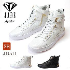 ジェイド ジュピター JD511 メンズ レースアップブーツ JADE JUPITER 本革 3E 紳士靴 ハイカット ダンス 靴 madras マドラス (1708)