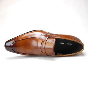【送料無料】マドラスM2604メンズビジネスシューズmadras本革2Eローファーロングノーズ日本製紳士靴sottile