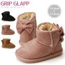 ムートンブーツ グリップグラップ R43832-79 バックリボン キッズ GRIP GLAPP ショートブーツ 女の子 (1709)