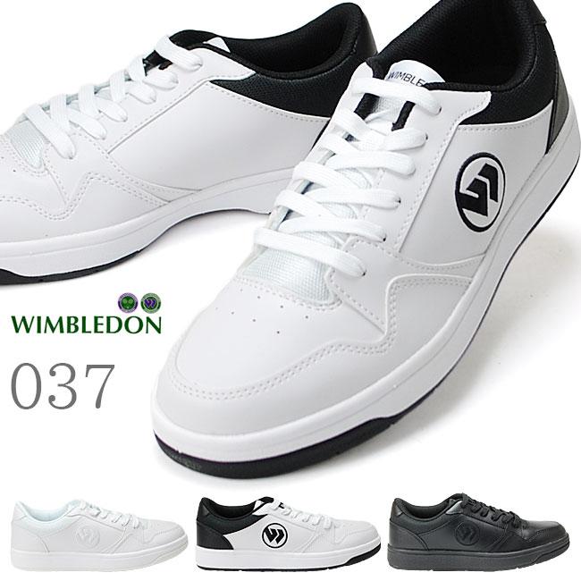 ウィンブルドン 037 メンズスニーカー WIMBLEDON キッズ ジュニア スニーカー 通学靴 白スニーカー 【KF7950】(アサヒ)