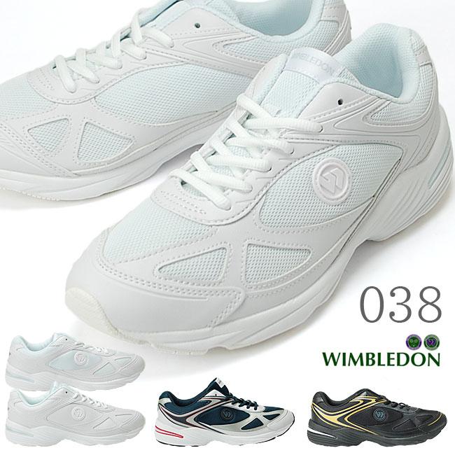 ウィンブルドン 038 メンズスニーカー WIMBLEDON キッズ ジュニア スニーカー 通学靴 白スニーカー 【KF7951】(アサヒ)
