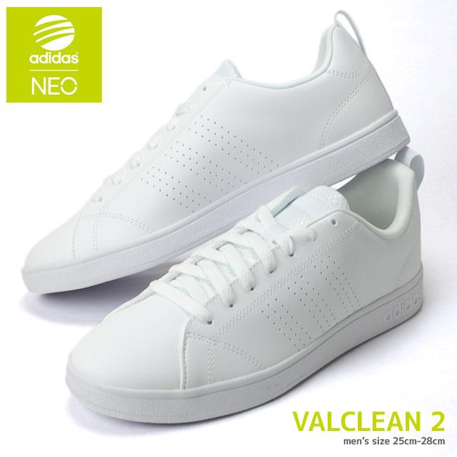 送料無料 アディダス ネオ adidas NEO VALCLEAN2(バルクリーン2) B74685 メンズ スニーカー 男性用 ローカット 通学靴