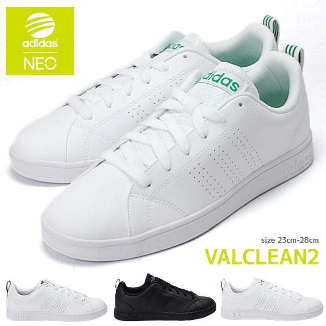 送料無料 アディダス ネオ adidas NEO VALCLEAN2(バルクリーン2) F99251 F99252 F99253 メンズ レディース スニーカー 男性用 女性用 ローカット 通学靴