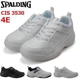 スポルディング SPALDING メンズ スニーカー CIS 3530 幅広 4E ホワイト ブラック ホワイトネイビー 運動靴 スクールシューズ(1902)(E)