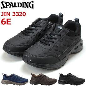 スポルディング SPALDING メンズ スニーカー JIN 3320 幅広 6E ワイド ブラック ダークブラウン ネイビー サイドジップ 甲高 運動靴 (1902)(E)
