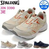 スポルディングSPALDINGレディーススニーカーJIN3390軽量3Eはっ水スリッポングレーベージュネイビーウォーキングシューズ婦人運動靴JN339(1902)(E)