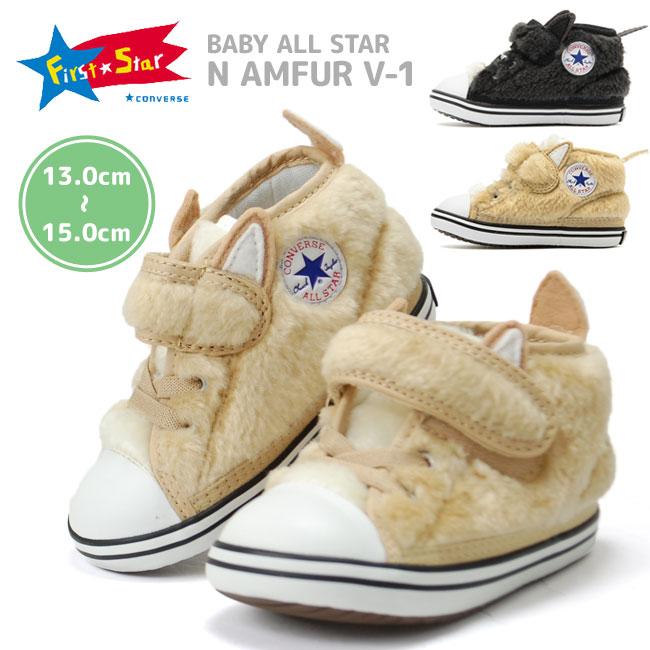 31%OFF コンバース ベビー オールスター N AMファー V-1 キッズ スニーカー CONVERS BABY ALL STAR N AMFUR V-1 子供靴 (1610)