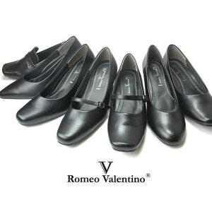 ロメオバレンチノプレーンパンプス3EROMEOVALENTINOレディース靴痛くない歩きやすいフォーマル通勤就活