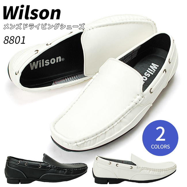 メンズドライビングシューズ Wilson ウィルソン 8801 デッキシューズ モカシン ローファー スリッポン