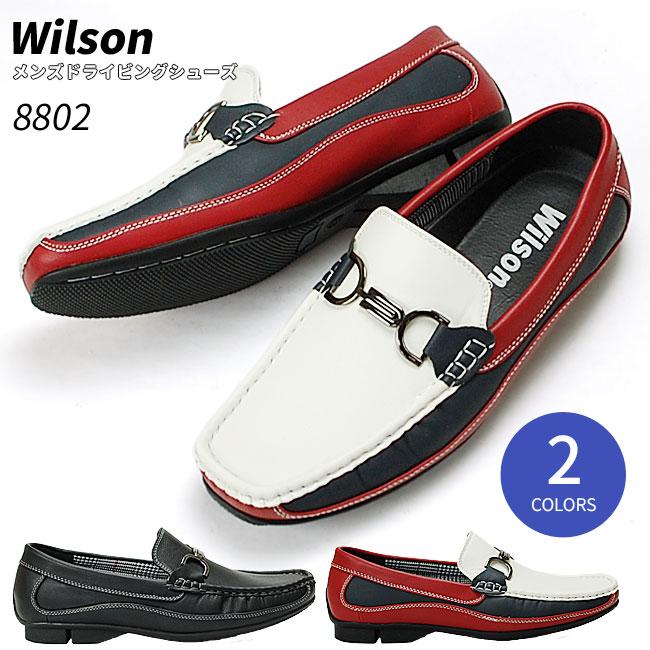 メンズドライビングシューズ Wilson ウィルソン 8802 デッキシューズ モカシン ローファー スリッポン