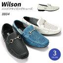 メンズドライビングシューズ Wilson ウィルソン 8804 デッキシューズ モカシン ローファー スリッポン