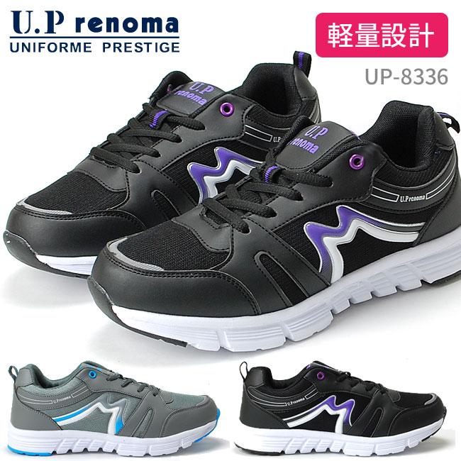 U.P renoma(ユーピーレノマ) UP8336 レディーススニーカー 軽量設計 婦人 ウォーキングシューズ