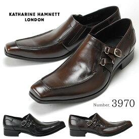 【ポイント10倍】キャサリンハムネット KATHARINE HAMNETT 3970 靴 紳士靴 メンズビジネスシューズ サイドストラップ スリッポン ブラック ダークブラウン 24.5cm〜27.0cm 紳士靴 本革 成人式 就活 リクルート 就職