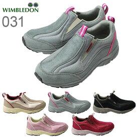 ウィンブルドン L 031 レディーススニーカー WIMBLEDON L 031 スニーカー(アサヒ)【KF7842】(1706)