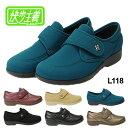 【26時間限定店内全品5%OFFクーポン配布中】【10%OFF】アサヒ 快歩主義 L118 レディース 3E 女性用 婦人靴 ブラック 日本製【KS2332】 シニア (1706)|sale|