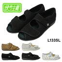 【27%OFF】アサヒ 快歩主義 L133SL レディース 3E 女性用 婦人靴 ブラック 日本製【KS2348】(1706)