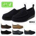 【32%OFF】アサヒ 快歩主義 M003 メンズ 4E 紳士靴 ブラック 日本製【KS1973】 両足 (1706)