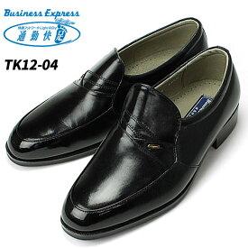 [送料無料]アサヒ 通勤快足 TK12-04 メンズ ビジネスシューズ カンガルー 4E スリッポンタイプ 紳士靴 ブラック 24cm〜28.0cm 日本製【AM1204】(1705)