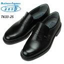 【送料無料】アサヒ 通勤快足 TK33-25 メンズ ビジネスシューズ 4E 紳士靴 ブラック 24cm〜28.0cm ローファー日本製【AM3325】(1706)