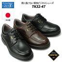 [送料無料]アサヒ 通勤快足 TK32-47 3247 メンズ ビジネスシューズ 4E 紳士靴 ブラック 24cm〜28.0cm 外羽根 Uチップ …