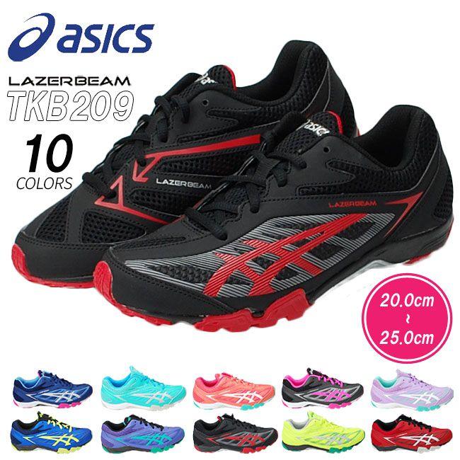 【今だけ送料無料】ASICS アシックス レーザービーム TKB209 LAZERBEAM 子供靴 ジュニア キッズ スニーカー こども 靴 シューズ 紐タイプ(1706)(E)
