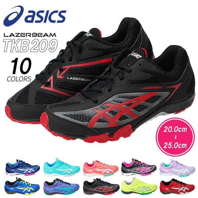ASICS アシックス レーザービーム TKB209 LAZERBEAM 子供靴 ジュニア キッズ スニーカー こども 靴 シューズ 紐タイプ(1706)(E)