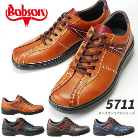 ボブソン 本革 ウォーキングシューズ 5711 メンズシューズ BOBSON レザースニーカー カジュアルスニーカー 靴 4E (1705)(E)