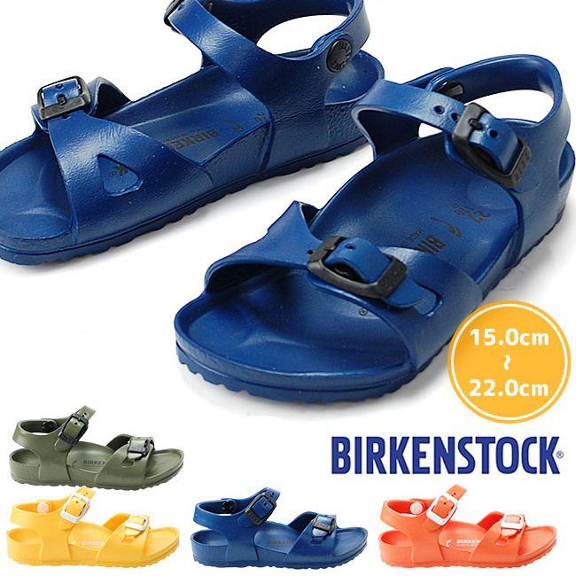 ビルケンシュトック EVA リオ キッズサンダル BIRKENSTOCK 子供靴 ジュニア こども 靴 カカトベルト ストラップ (1705)