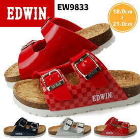 エドウィン 9833 キッズサンダル EDWIN 子供靴 ジュニア こども 靴 フットベットサンダル (1705)