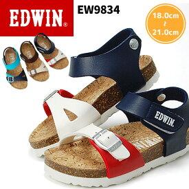 エドウィン 9834 キッズサンダル EDWIN 子供靴 ジュニア こども 靴 フットベットサンダル (1705)