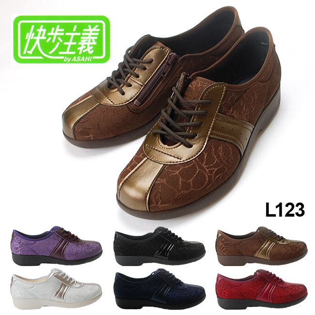 【送料無料】快歩主義 アサヒ L123 レディース 3E 婦人靴 日本製【KS2338】(1707)