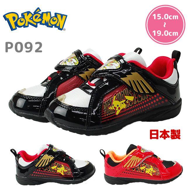 ポケモン アサヒ キャラクターシューズ ポケットモンスター P092 キッズシューズ 子供靴 2E 【KC6636】(1707)
