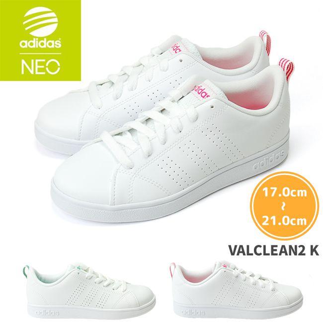 アディダス adidas VALCLEAN2 K(バルクリーン2 K)AW4884 BB9976 キッズ スニーカー ローカット 男の子 女の子 通学靴(1812)