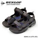 【在庫限り カラー限定】 送料無料 ダンロップ スポーツサンダル DSM43 メンズサンダル DUNLOP SPORTS SANDAL シューズ 靴 コンフォー...