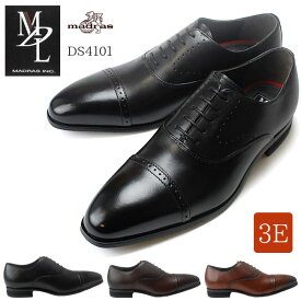 【送料無料】 DS4101エムディエル DS4101 メンズビジネスシューズ ストレートチップ 内羽根 本革 3E MDL マドラス madras 紳士靴 (1707)(E)(北海道・沖縄は追加送料がかかります)