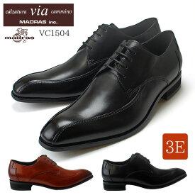 【53%OFF】ヴィアカミーノ VC1504 メンズビジネスシューズ 外羽根 スワールモカ 本革 3E via cammino マドラス madras 紳士靴 (1707)(E)