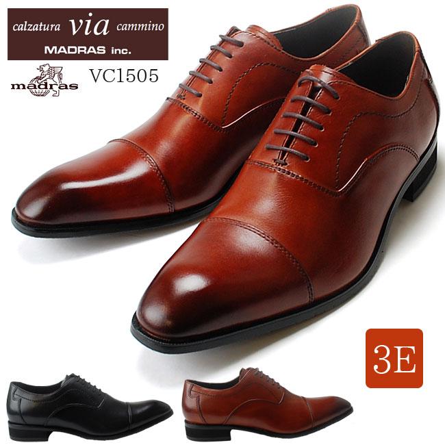 【送料無料】マドラス ヴィアカミーノ VC1505 メンズビジネスシューズ 内羽根 ストレートチップ 本革 3E via cammino madras 紳士靴 (1707)(E)