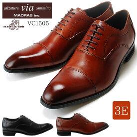 【53%OFF】マドラス ヴィアカミーノ VC1505 メンズビジネスシューズ 内羽根 ス【53%OFF】トレートチップ 本革 3E via cammino madras 紳士靴 (1707)(E)